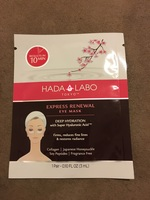 Hada Labo Express Renewal Eye Mask