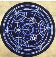 Fullmetal Alchemist Brotherhood Transmutation Rug QMX