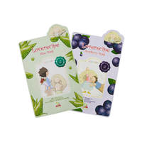 Sally's Box Loverecipe AcaiBerry Mask & Loverecipe Aloe Mask