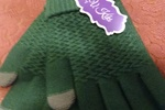 Green gloves