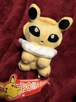 Poke Doll Plush - Jolteon