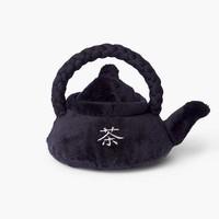 Meet Your Matcha Teapot