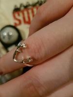 Game of Thrones Anteler Ring