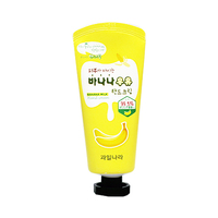 Kwailnara Banana Milk Hand Cream