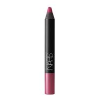Mars never say never lip pencil