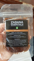 Zabana Essentials Sugar +Salt Body Scrub in Coconut