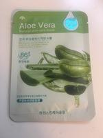 Aloe vera natural skincare mask