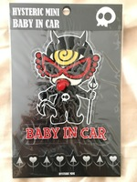 Baby in Car decal