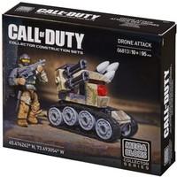 Mega Bloks Call of Duty Drone Attack Set