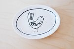 "Creative Co Op ""Merci"" Oval Ceramic Plate"