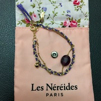 Les Nereides Braided Gold and Purple Heart Stone Bracelet