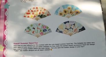 Hawaii Summer Hand Fan