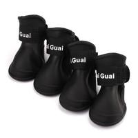 Guai Guai Dog Shoes