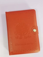 House Madrassa Padded Journal