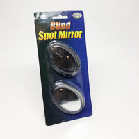 Sterling Auto Blind Spot Mirrors
