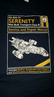 Firefly Serenity Shirt