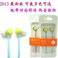 Iriver Blank SC-10 Noodles Earphones - Korea