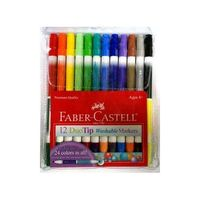 Faber-Castell Washable 12 Duo Tip Markers