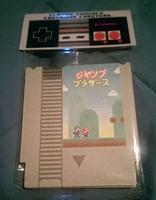 Classic Console Cartridges Coasters