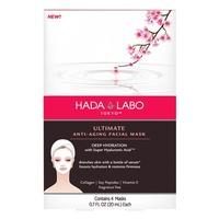 Hada Labo Tokyo Anti-Aging Facial Mask
