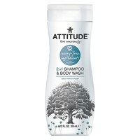 ATTITUDE 2 in 1 Shampoo & Body Wash