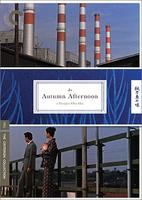 An Autumn Afternoon DVD