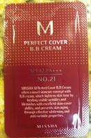 BB Cream perfect cover