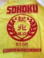 Yowamushi Pedal T-Shirt