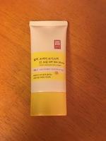 Illi Fresh Moisture Sun Cream SPF 50+ PA +++