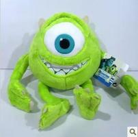 Monsters U Mike Wazowski 10' Plush