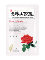 Lovemore Rosa Hybrida Whitening Mask Sheet
