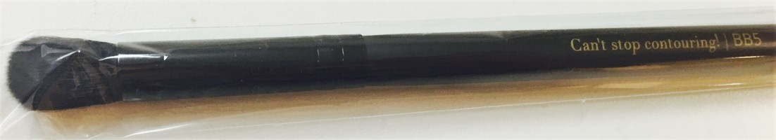 "BB5 ""Can't stop contouring"" Blending Brush"
