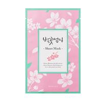Missha Cherry Blossom Sheet Mask