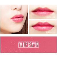 Memebox Lip Crayon - #10 Alice