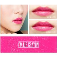 Memebox Lip Crayon - #04 Juliet