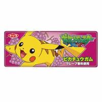 Pikachu Grape Gum