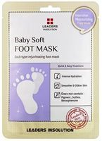 Leaders Insolution Baby Soft Foot Mask