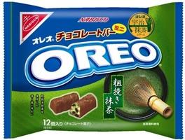Matcha Green Tea Oreo Mini Bite