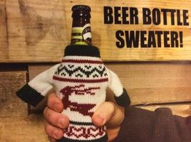 Beer Bottle Sweater