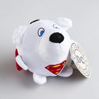 Krypto Plush Dog Toy