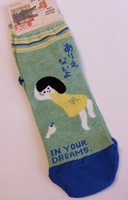 """In Your Dreams"" Ankle Socks"
