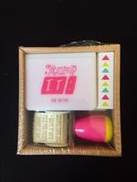 Two-Piece Phrase Stamp Set