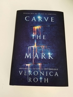 """Carve the Mark"" by Veronica Roth"