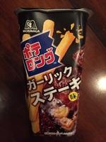 Poternongu Garlic Steak