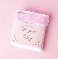 Undie Couture by Lauren Copeland Lingerie Bag