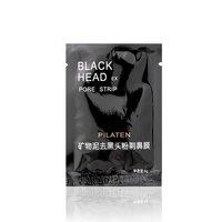 PIlaten Black Head Pore Strip