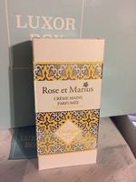 Rose et Marius Perfumed Hand Cream
