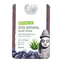 Jeju Natural Aloe Mask