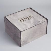 breo box-just the box