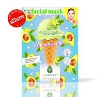 Biobelle #BeautyScoop Facial Mask